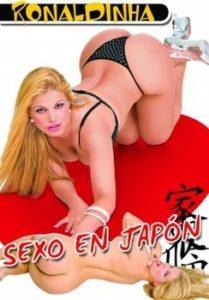 Ronaldinha, sexo en japón XXX Porn Videos Stranieri Streaming Watch Porn Free Online