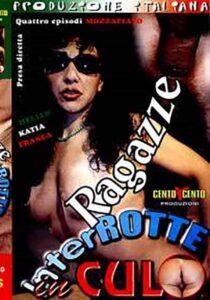 Ragazze interrotte in culo CentoXCento 100x100 Streaming Anale Cento X Cento Cento X Cento Film Cento X Cento Streaming CentoXCento Gratis CentoXCento Italiano CentoXCento Produzioni CentoXCento Streaming CentoXCento Video CentoXCento VOD Coppie Coppie Scambiste Culo Film CentoXCento Streaming Film Porno Gratis Film Porno Italiano Film Porno Italiano Streaming Film Porno Streaming Incontri Porno Pompino Porno Italiano Porno Streaming Porno Streaming HD Porno-HD-Streaming PornoHDStreaming PornoStreaming PornoStreaming.net Tettone Video Porno Streaming